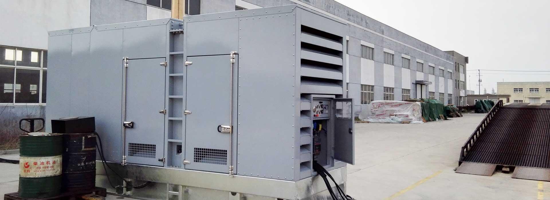 超静音柴油发电机组-